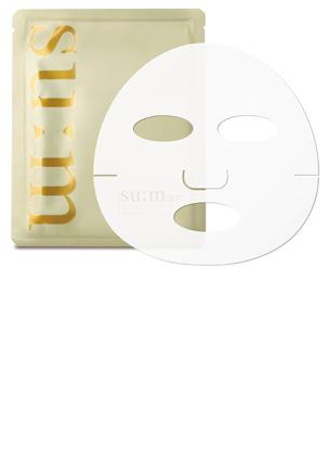 SP マスク(27g x 8枚)